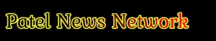 Patel News Network